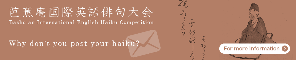 Basho-an International English Haiku Competition
