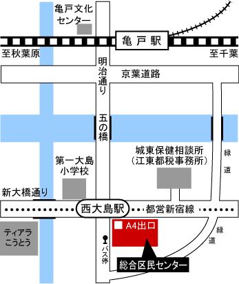 江東 都 所 区 事務 税